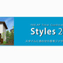第2回 『スタイルズ2018』住宅デザインプラン集(郊外型 35坪 南入り)