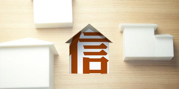 第25回 建設会社の選び方  ~お客様に選ばれる工務店になるために。